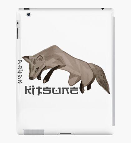 Red Fox Ink & Brush iPad Case/Skin