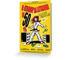 Attack of the 50 Foot Lutadora Greeting Card