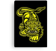 Chinese Lion 1 Canvas Print