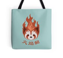 Legend of Korra: Fire Ferrets Pro Bending Emblem Tote Bag