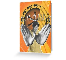 Wu-Chang Ain't nuttin to F•ck With Greeting Card
