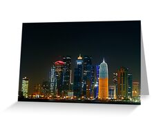 Doha skyline #2 Greeting Card