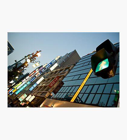 Tokyo Lights Photographic Print