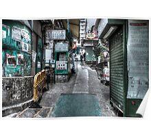 The Backstreets Of Hong Kong Poster