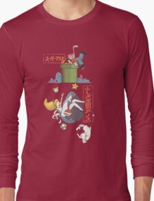 DOWN THE PIPE HOLE Long Sleeve T-Shirt