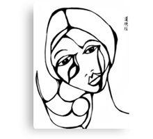 Tao 10 Canvas Print