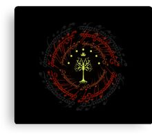 Tree of Gondor Canvas Print