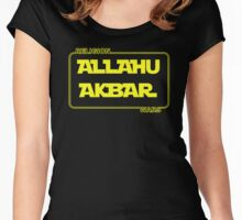 ALLAHU AKBAR Women's Fitted Scoop T-Shirt