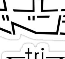 Digimon Logo Black Sticker