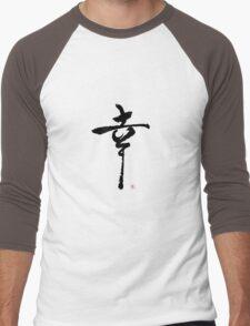 """Japanese Kanji for """"Happiness"""" Men's Baseball ¾ T-Shirt"""