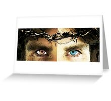 Jesus Christ - How Do You See Me Greeting Card