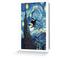 The Starry Night Harry Potter Greeting Card