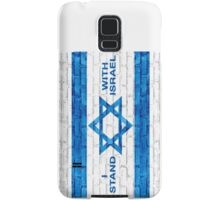 I Stand With Israel! Samsung Galaxy Case/Skin