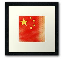 China flag Framed Print