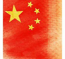 China flag Photographic Print