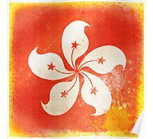 Hong Kong China flag Poster