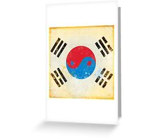 south Korea flag Greeting Card