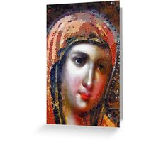 The Virgin Mary Greeting Card