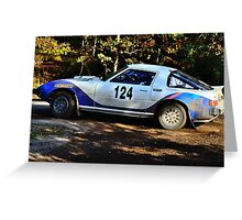 Mazda RX7 No 124 Greeting Card