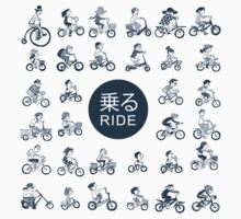 RIDE | 乗る by PaulHamon