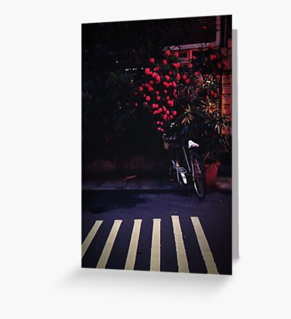 lane Greeting Card