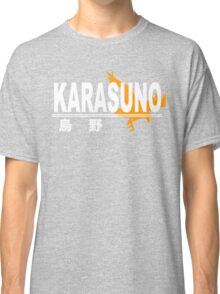 Karasuno High School Logo Classic T-Shirt
