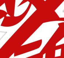 Gintama Red Logo Anime Sticker