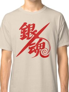 Gintama Red Logo Anime Classic T-Shirt