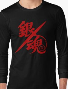 Gintama Red Logo Anime Long Sleeve T-Shirt