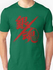 Gintama Red Logo Anime Unisex T-Shirt