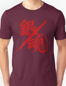 Gintama Red Logo Anime T-Shirt
