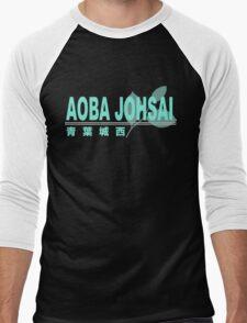 Aoba Johsai High School Logo T-Shirt