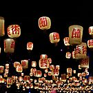 Floating Lanterns by ExposureTherapy