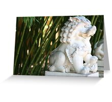 Guarding Serenity Greeting Card