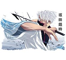 Gintama (Sakata Gintoki) Anime Photographic Print