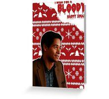 HTGAWM - Bloody good Christmas [Wes] Greeting Card