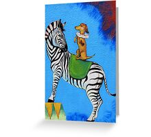 Circus ~ Part Two Greeting Card