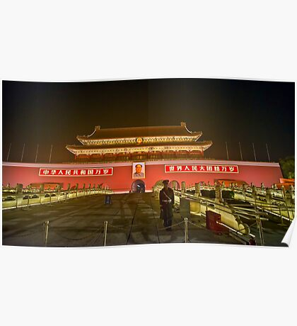 """The entrance of the """"Forbidden city"""" Poster"""