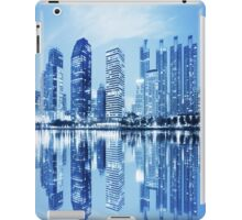 city in twilight iPad Case/Skin