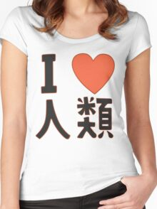 I Love Humanity [No Game No Life] Women's Fitted Scoop T-Shirt