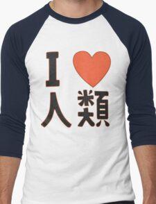 I Love Humanity [No Game No Life] Men's Baseball ¾ T-Shirt