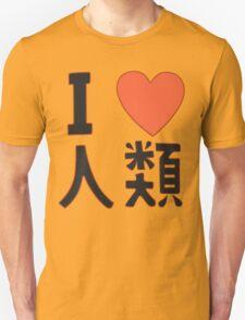 I Love Humanity [No Game No Life] T-Shirt