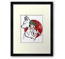 Wolf Blood Framed Print