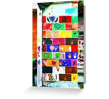 Psychedelia  Greeting Card