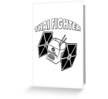 THAI FIGHTER FOOD ATTACK STAR WARS Greeting Card