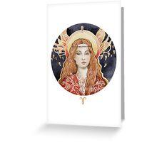 - Aries - Greeting Card