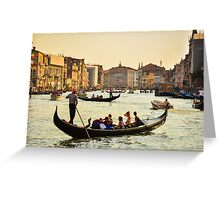 Venetian Gondola at dawn Greeting Card