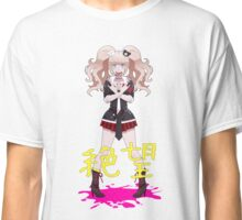ZETSUBOU Classic T-Shirt