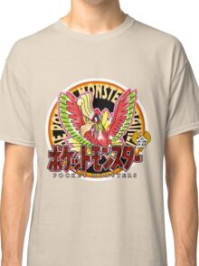 Pokemon Returns: Gold Classic T-Shirt