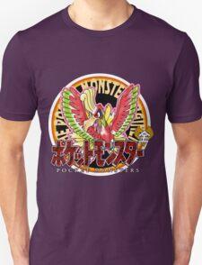 Pokemon Returns: Gold T-Shirt